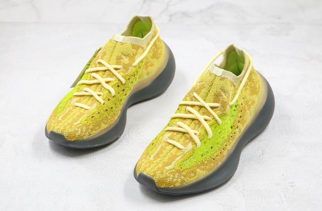 adidas Yeezy Boost 380 Hylte  (1)