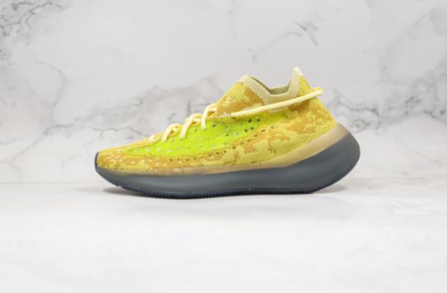 adidas Yeezy Boost 380 Hylte