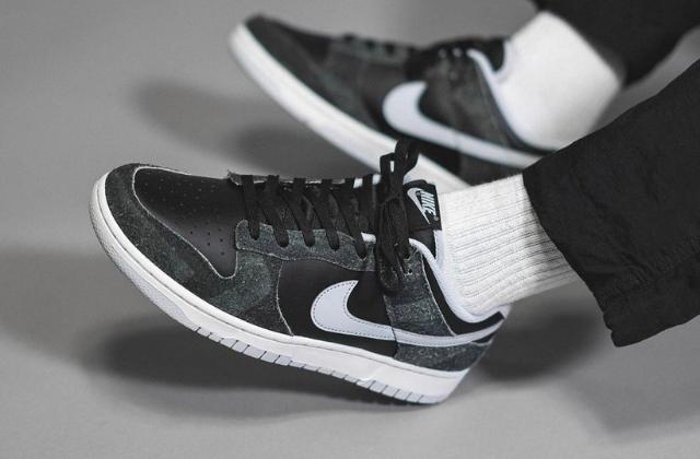 Nike Dunk Low Premium  Zebra