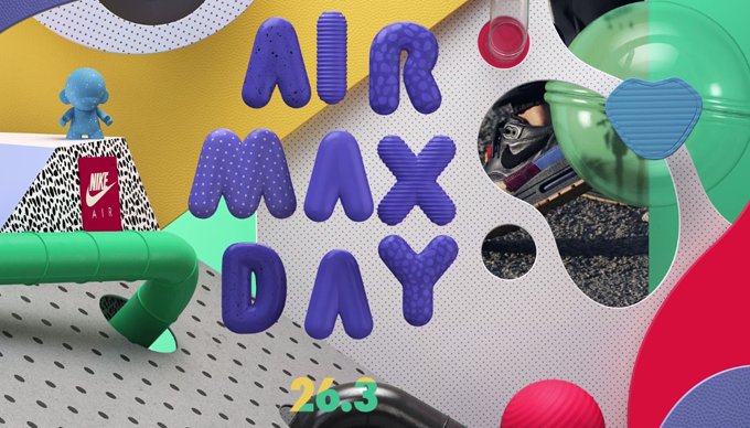 air-max-day-2017-turbine-hall-johanesburg